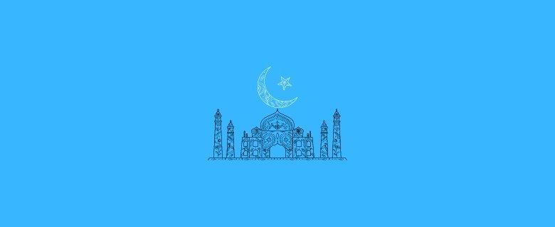 İslam Bilimleri Taban Puanları Başarı Sıralamaları