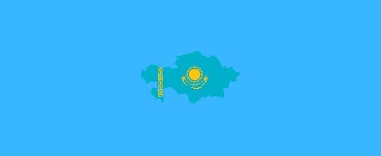 Kazak Dili ve Edebiyatı Taban Puanları ve Başarı Sıralamaları