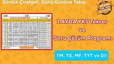 Photo of 1 Ayda YKS Bitirme Programı | Tüm Konuları Tekrar Et ve Soru Çöz!