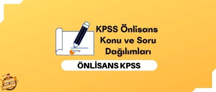 2022 KPSS Önlisans Konuları ve Soru Dağılımları, KPSS Ortaöğretim Konuları, Lise KPSS Konuları