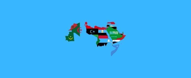 Arap Dili ve Edebiyatı Taban Puanları, Arap Dili ve Edebiyatı Başarı Sıralaması, Arap Dili ve Edebiyatı Bölümü