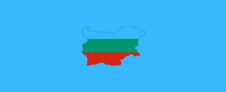 Bulgar Dili ve Edebiyatı Taban Puanları, Bulgar Dili ve Edebiyatı Başarı Sıralaması, Bulgar Dili ve Edebiyatı Bölümü