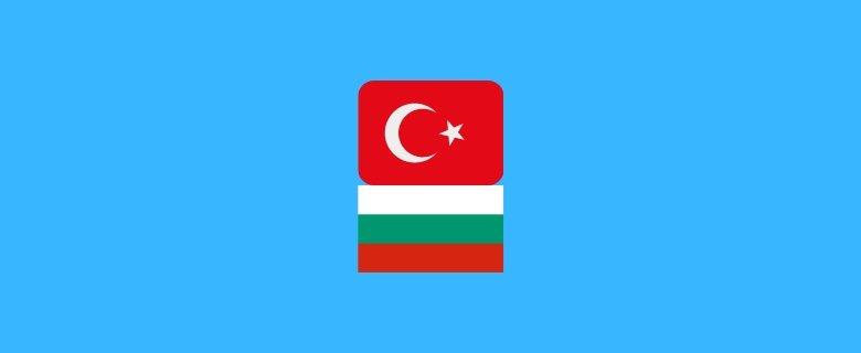 Bulgarca Mütercim ve Tercümanlık Taban Puanları, Bulgarca Mütercim ve Tercümanlık Başarı Sıralaması, Bulgarca Mütercim ve Tercümanlık Bölümü