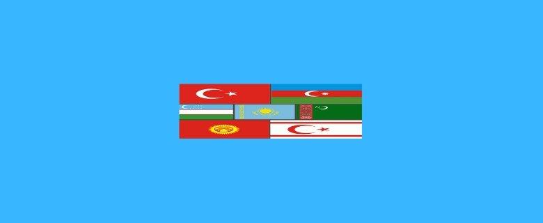 Çağdaş Türk Lehçeleri ve Edebiyatları Taban Puanları, Çağdaş Türk Lehçeleri ve Edebiyatları Başarı Sıralaması, Çağdaş Türk Lehçeleri ve Edebiyatları Bölümü