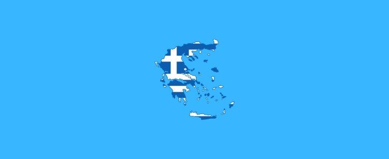 Çağdaş Yunan Dili ve Edebiyatı Taban Puanları, Çağdaş Yunan Dili ve Edebiyatı Başarı Sıralaması, Çağdaş Yunan Dili ve Edebiyatı Bölümü