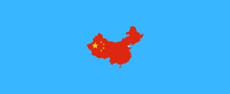 Çin Dili ve Edebiyatı Taban Puanları, Çin Dili ve Edebiyatı Başarı Sıralaması, Çin Dili ve Edebiyatı Bölümü