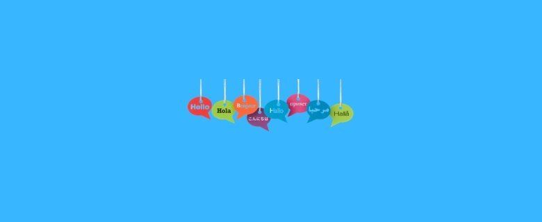 Dilbilimi Taban Puanları, Dilbilimi Başarı Sıralaması, Dilbilimi Bölümü