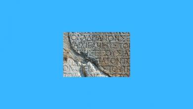 Eski Yunan Dili ve Edebiyatı Taban Puanları, Eski Yunan Dili ve Edebiyatı Başarı Sıralaması, Eski Yunan Dili ve Edebiyatı Bölümü