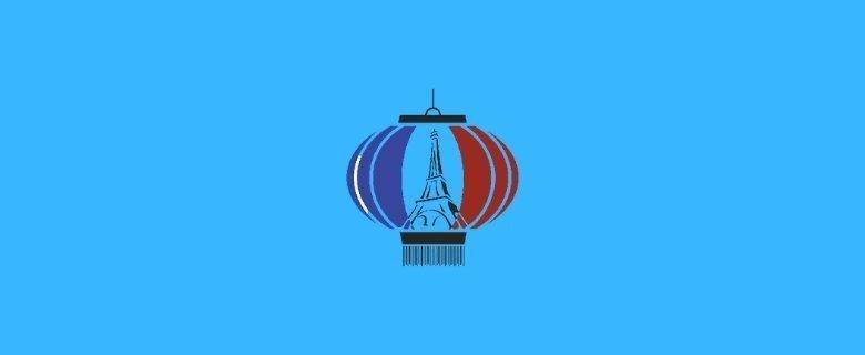 Fransızca Mütercim ve Tercümanlık Taban Puanları, Fransızca Mütercim ve Tercümanlık Başarı Sıralaması, Fransızca Mütercim ve Tercümanlık Bölümü