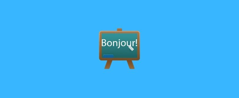 Fransızca Öğretmenliği Taban Puanları, Fransızca Öğretmenliği Başarı Sıralaması, Fransızca Öğretmenliği Bölümü