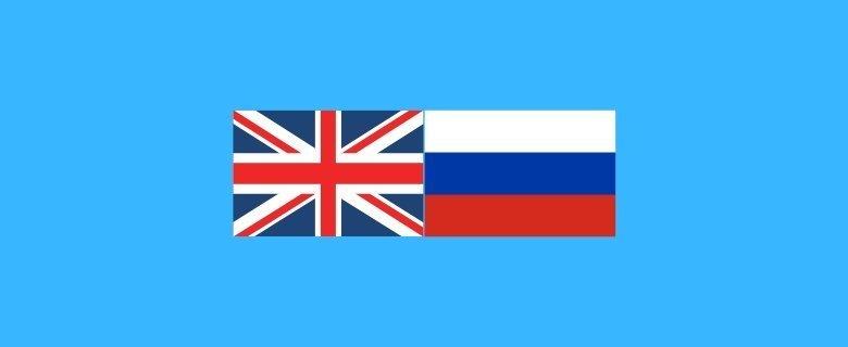 İngiliz ve Rus Dilleri Taban Puanları, İngiliz ve Rus Dilleri Başarı Sıralaması, İngiliz ve Rus Dilleri Bölümü