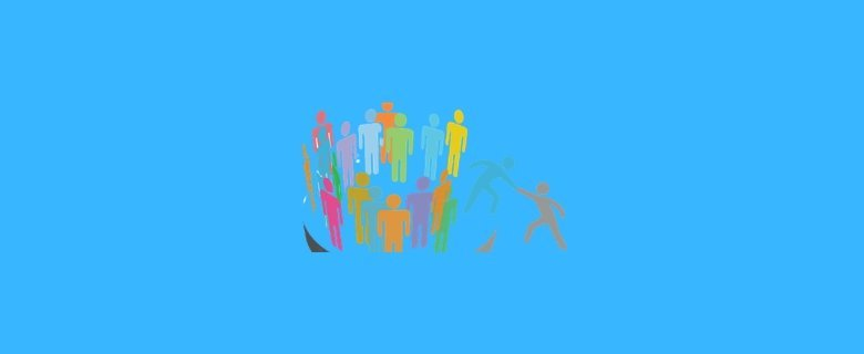 İnsan Kaynakları Yönetimi Taban Puanları, İnsan Kaynakları Yönetimi Başarı Sıralaması, İnsan Kaynakları Yönetimi Bölümü