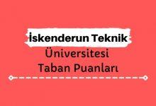 İskenderun Teknik Üniversitesi Taban Puanları ve Sıralamaları, İSTE Taban Puanları ve Başarı Sıralaması