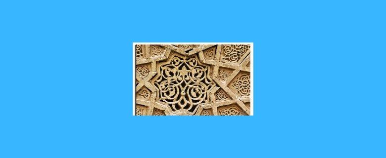 İslam İktisadı ve Finans Taban Puanları, İslam İktisadı ve Finans Başarı Sıralaması, İslam İktisadı ve Finans Bölümü