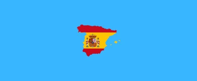 İspanyol Dili ve Edebiyatı Taban Puanları, İspanyol Dili ve Edebiyatı Başarı Sıralaması, İspanyol Dili ve Edebiyatı Bölümü