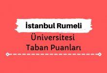 İstanbul Rumeli Üniversitesi Taban Puanları ve Sıralamaları