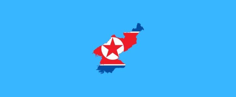 Kore Dili ve Edebiyatı Taban Puanları, Kore Dili ve Edebiyatı Başarı Sıralaması, Kore Dili ve Edebiyatı Bölümü