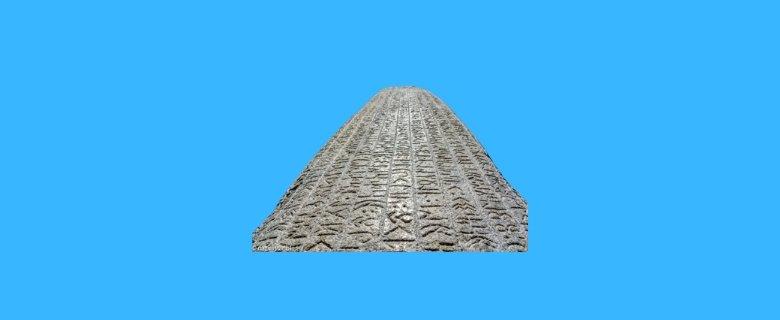 Protohistorya Ve Ön Asya Arkeolojisi Taban Puanları, Protohistorya Ve Ön Asya Arkeolojisi Başarı Sıralaması, Protohistorya Ve Ön Asya Arkeolojisi Bölümü