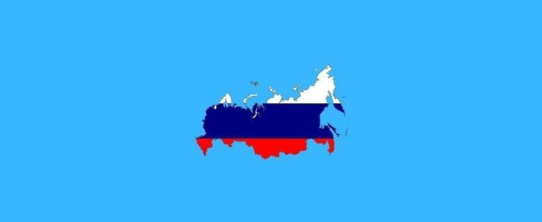 Rus Dili ve Edebiyatı Taban Puanları, Rus Dili ve Edebiyatı Başarı Sıralaması, Rus Dili ve Edebiyatı Bölümü