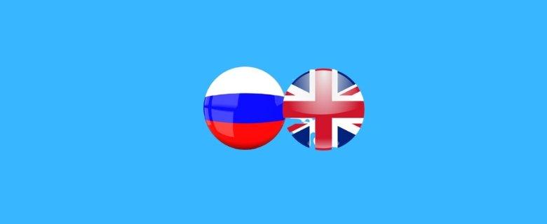 Rus ve İngiliz Dilleri ve Edebiyatları Taban Puanları, Rus ve İngiliz Dilleri ve Edebiyatları Başarı Sıralaması, Rus ve İngiliz Dilleri ve Edebiyatları Bölümü