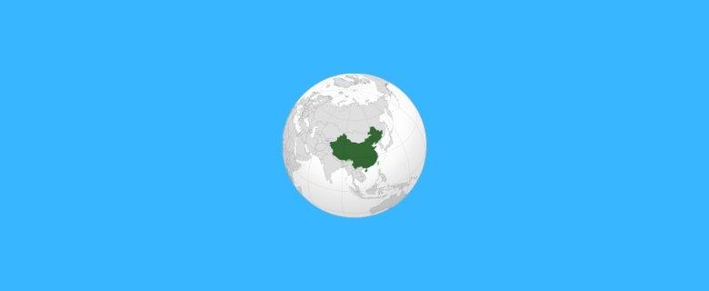 Sinoloji Taban Puanları, Sinoloji Başarı Sıralaması, Sinoloji Bölümü