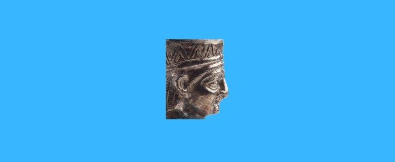 Tarih Öncesi Arkeolojisi Taban Puanları, Tarih Öncesi Arkeolojisi Başarı Sıralaması, Tarih Öncesi Arkeolojisi Bölümü