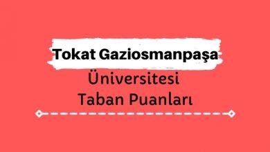 Tokat Gaziosmanpaşa Üniversitesi Taban Puanları ve Sıralamaları, GOP Taban Puanları ve Başarı Sıralaması