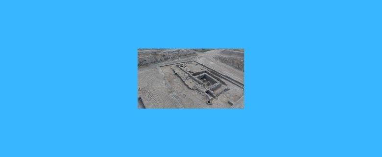 Türk İslam Arkeolojisi Taban Puanları, Türk İslam Arkeolojisi Başarı Sıralaması, Türk İslam Arkeolojisi Bölümü