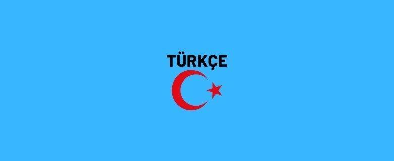 Türkçe Öğretmenliği Taban Puanları, Türkçe Öğretmenliği Başarı Sıralaması, Türkçe Öğretmenliği Bölümü