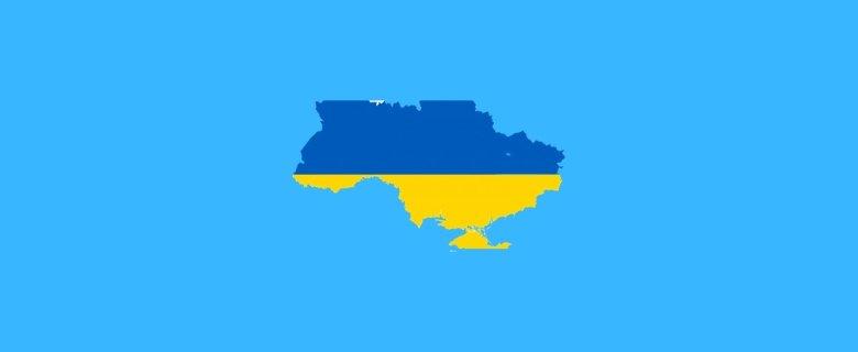 Ukrayna Dili ve Edebiyatı Taban Puanları, Ukrayna Dili ve Edebiyatı Başarı Sıralaması, Ukrayna Dili ve Edebiyatı Bölümü
