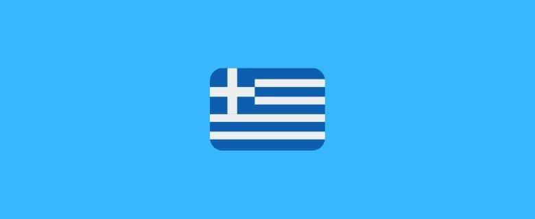 Yunan Dili ve Edebiyatı Taban Puanları, Yunan Dili ve Edebiyatı Başarı Sıralaması, Yunan Dili ve Edebiyatı Bölümü